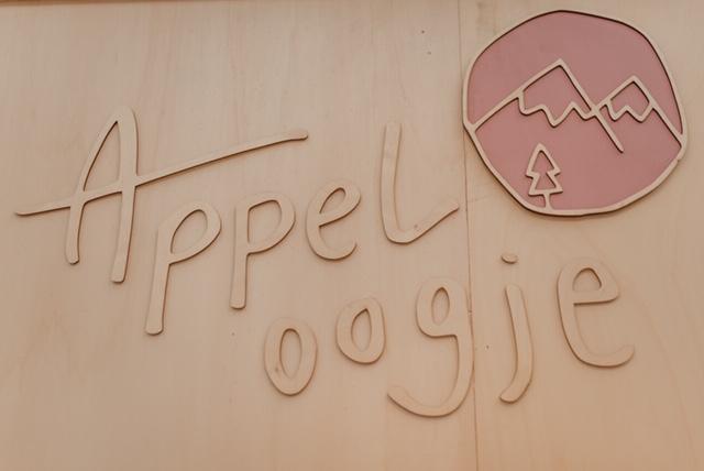 Logo appeloogje hout